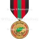 AFGHANISTAN FREEDOM MEDAL REGULATION SIZE